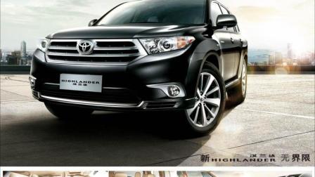 绍兴汉兰达前保险杠多少钱宏发汽配整件丰田汉兰达2010款