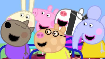 小猪佩奇: 1194孩子们的规则让猪爷爷很是苦恼, 排队是美德