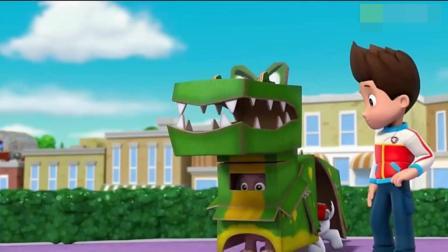 汪汪队立大功4: 莱德把毛毛的飞龙改成鳄鱼