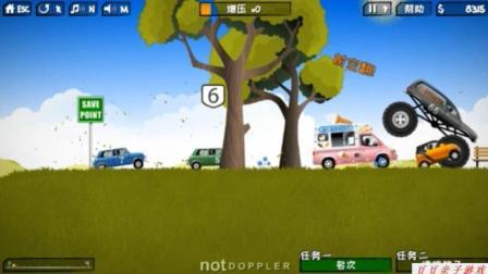 大卡车赛车总动员玩具视频惯性汽车 挖掘机视频表演大全狂暴怪物车赛车