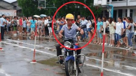 原来摩托车也有科目二! 有驾照未必能过摩托驾考! 绝对难倒你!