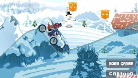 汽车人 变形金刚赛车 儿童机器人战队玩具之汽车总动员 汽车人赛车 赛车总动员