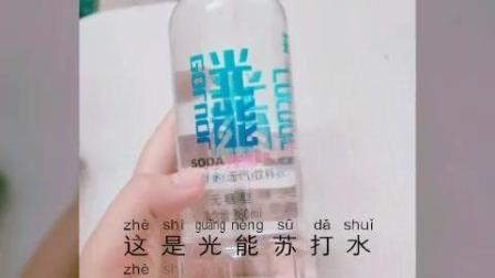 商战大赛 -重庆工商职业学院-万秋琳投稿 -青春洗礼