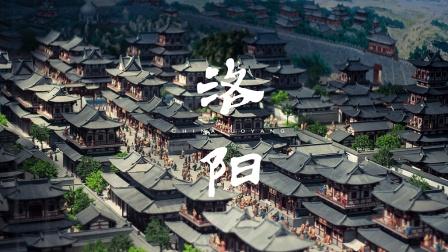 """古代24位帝王为何都要葬于洛阳""""北邙""""?"""