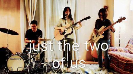 【合奏】Jazz改编-just the two of us