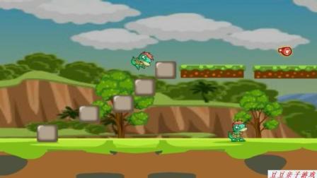 恐龙玩具视频 恐龙总动员 恐龙当家 恐龙世界 霸王龙 恐龙动画