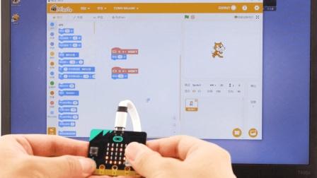 Mind+使用教程_DFRobot在线课程