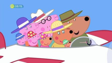 Peppa Pig Series 5 Episode 18 The Outback 加舟英语小猪佩奇第5季英文高清
