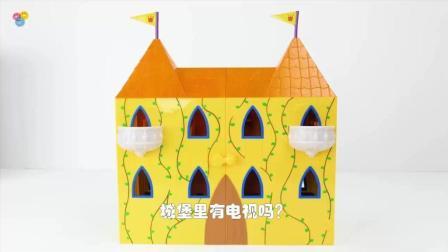 小猪佩奇的宫殿城堡玩具, 里面有神奇的魔镜哦!