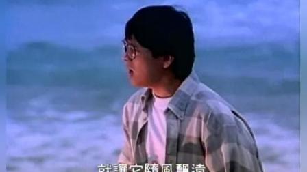 【怀旧经典】張雨生 Tom Chang - 大海 (official 官方完整版MV