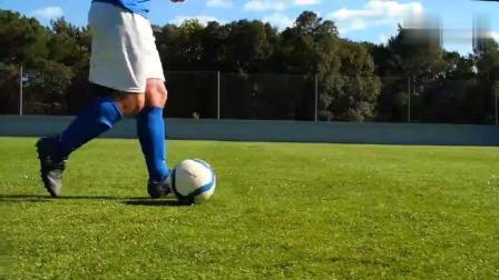 足球基础教学  马赛回旋过人