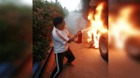 轮胎着火百万货物险被烧