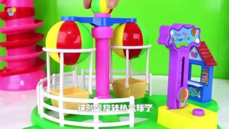 小猪佩奇和朋友们在游乐园玩旋转热气球玩具