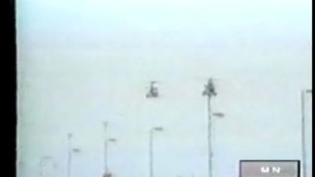 英国空军直升机意外相撞