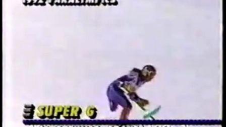 SKI滑雪