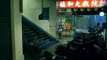大陆电影 精彩片段