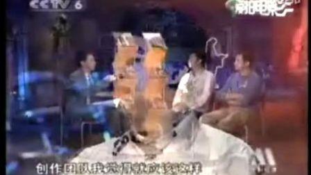 麻辣剧场接受中央电视台的采访!上部分。