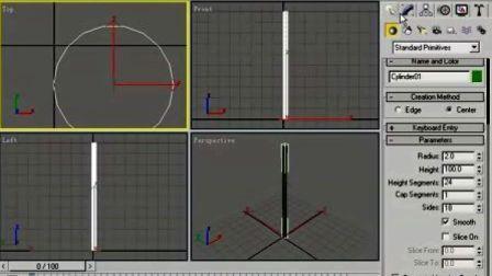 3DMAX电脑教程11