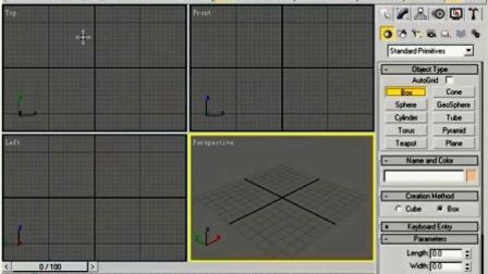 3DMAX电脑教程13