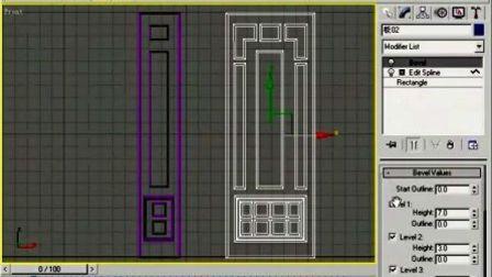 3DMAX电脑教程2.3