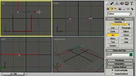 3DMAX电脑教程2.1