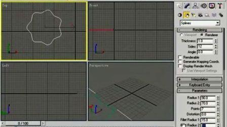 3DMAX电脑教程3.2