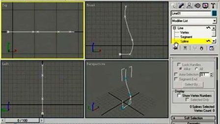 3DMAX电脑教程3.1