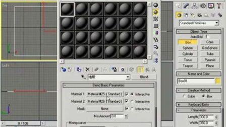 3DMAX电脑教程4.1