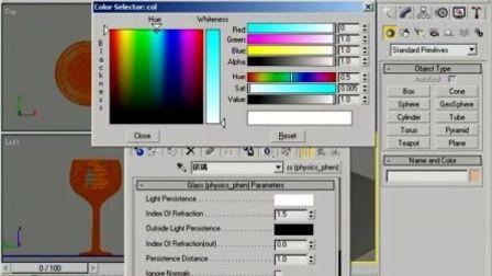 3DMAX电脑教程4.3