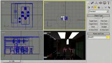 3DMAX电脑教程5.2