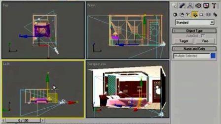 3DMAX电脑教程5.1