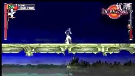 恶魔城XBOSS战