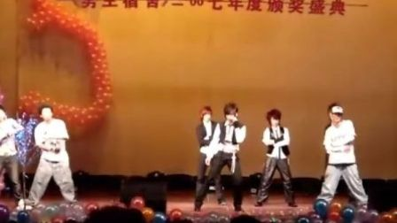 男生宿舍2007颁奖盛典之JST