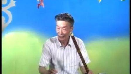 笛子教程36