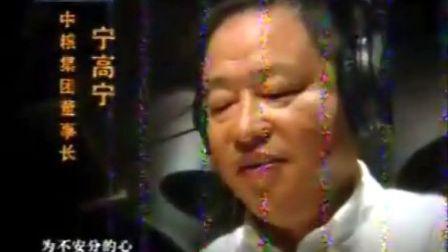 马云等CEO合唱励志歌《在路上