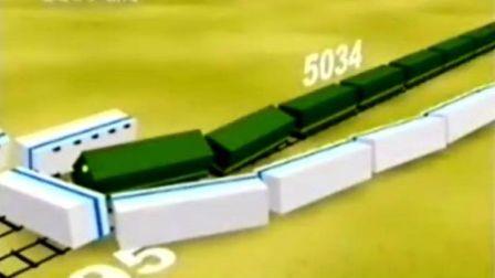 胶济铁路两列客车相撞模拟动画
