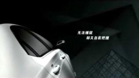 荣威750 未来篇