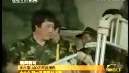 来自唐山的农民救援队