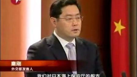 中国要求日本停止钓鱼岛附近非法活动