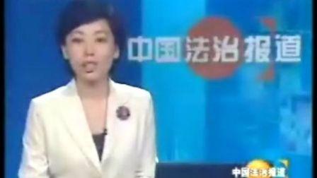 香港艳照门案首宣判 涉案人被判刑