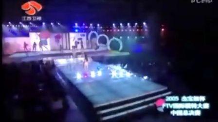 法国时尚电视国际模特大赛