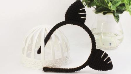 织一片慢生活---猫咪耳朵发箍手工编织教程