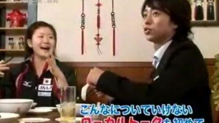 福原爱:中華料理を食べまくる愛ちゃん
