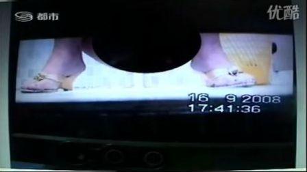 女子如厕 猥琐偷窃录像