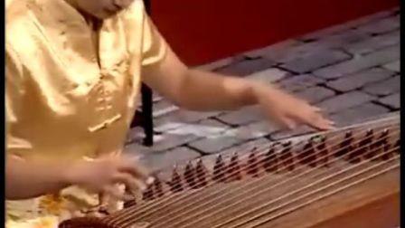 古筝5级香山射鼓