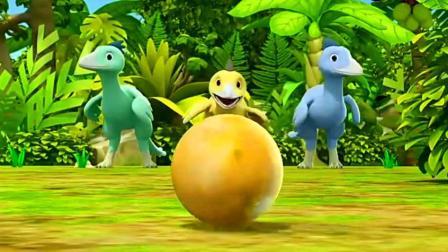 帮帮龙出动: 恐爪龙想要吃恐龙蛋, 帮帮龙用面包骗过了它们, 救出了恐龙蛋!