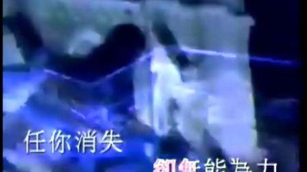 MTV卡拉ok歌曲 张柏芝《星语心愿》