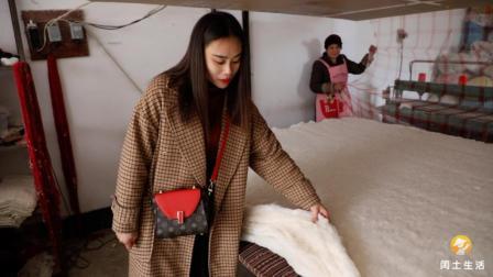 农村夫妇纯手工制作棉花被30年, 美女土豪排队买, 盖的就是暖和