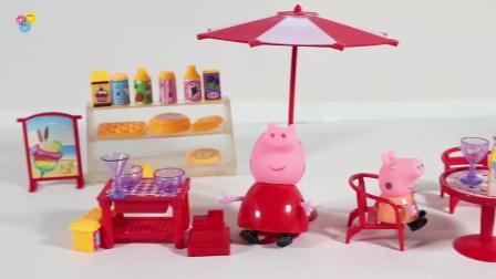小猪佩奇家的露台玩具, 猜猜谁回来玩呢?