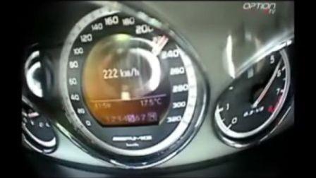 奔驰C63 AMG 256kmh急速狂飙